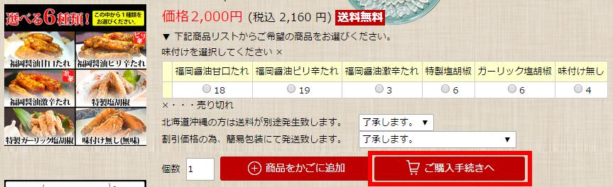 201706290104.jpg