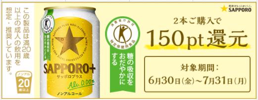 201707010202.jpg