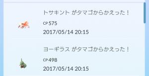 Screenshot_20170514-201924b.png