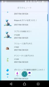 Screenshot_20170618-002643.png