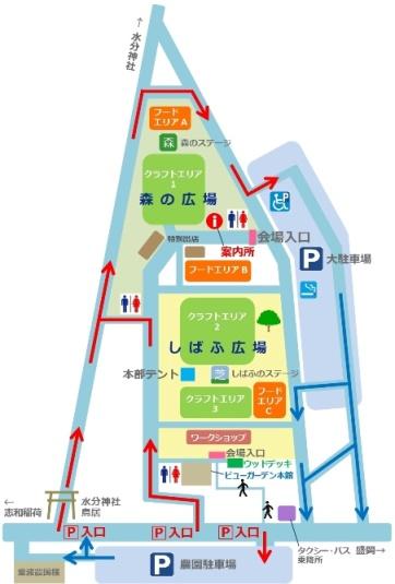 ポラーノまつり2017 場内地図
