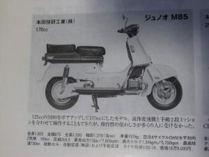 IMG_0887 s