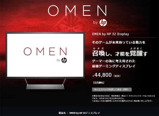 omen2.jpg