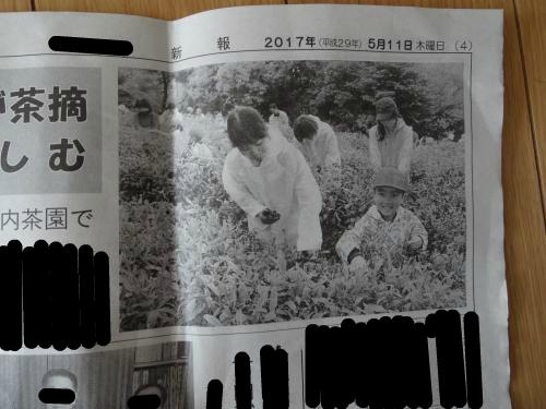 snap_poohsandaisukiyo_201754195111.jpg