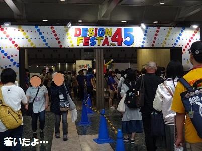 DSC05217 - コピー