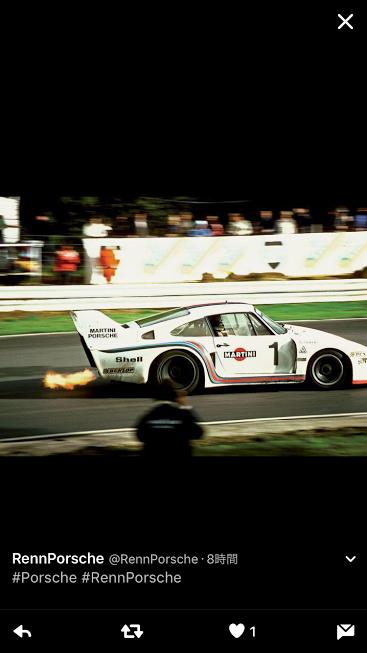 Porscheポルシェ935_tw_20170530