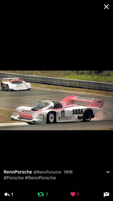 Porscheポルシェ956_tw_20170507
