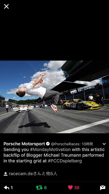Porscheポルシェ_tw_20170614