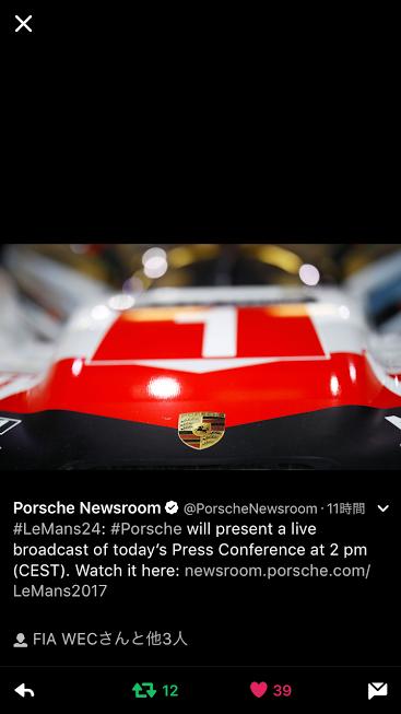 Porscheポルシェ_Leman24_tw_20170517
