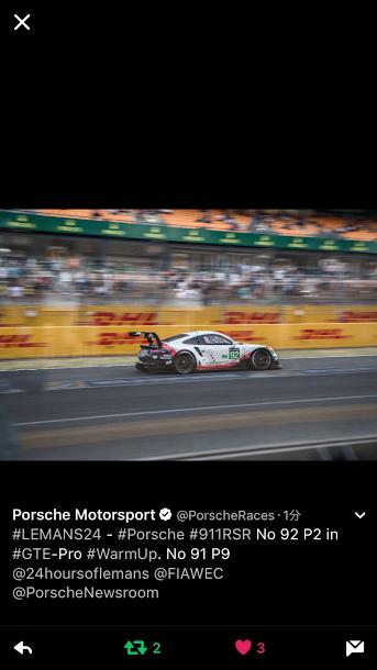 Porscheポルシェ_LeMans24_Warmup_tw_20170617