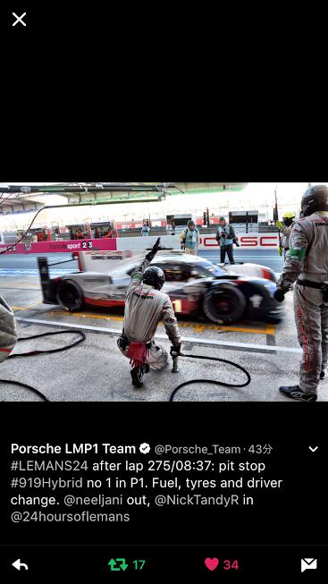 Porscheポルシェ_Lemans24_Lap275_20170618