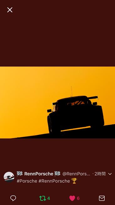 Porscheポルシェ991RSR_tw_20170625
