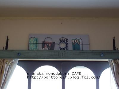 IMGP2886.jpg