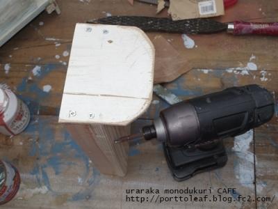 IMGP3365.jpg