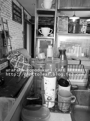 IMGP3539.jpg