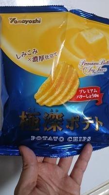 DSC_0008_gokufuka.jpg