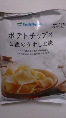 DSC_0013_famimashio.jpg