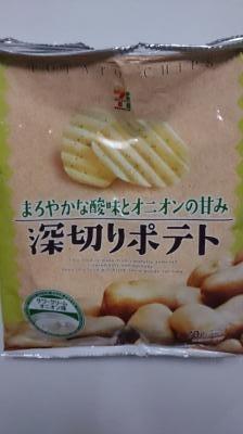 DSC_0013_fukasawa.jpg