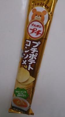 DSC_0013_puchiko.jpg