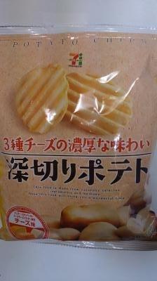 DSC_0014_fukache.jpg