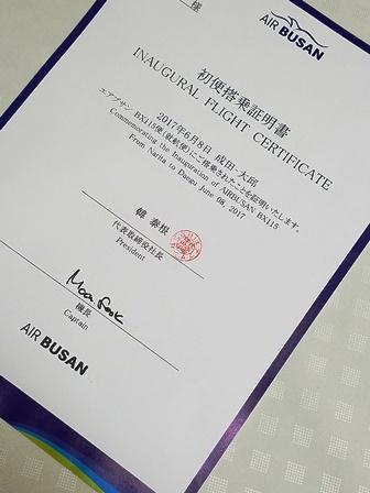 20170608