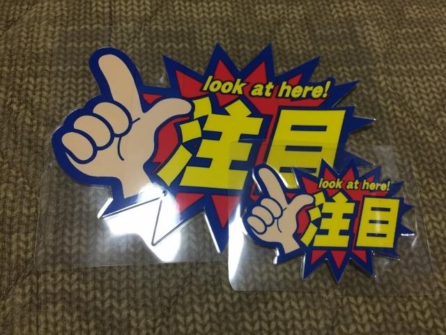 ラーメン屋のポップ製作 IMG_0383 (640x480)