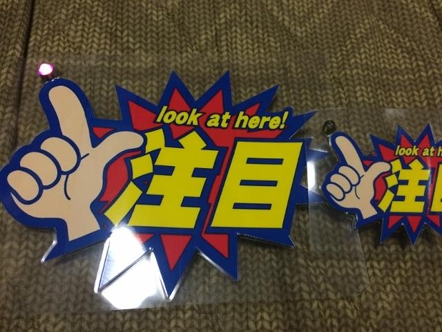 ラーメン屋のポップ製作 IMG_0394 (640x480)