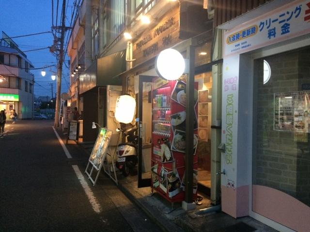 ラーメン屋フォグ灯 IMG_0772 (640x480)