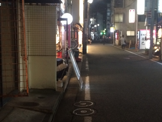 ラーメン屋フォグ灯 IMG_0774 (640x480)