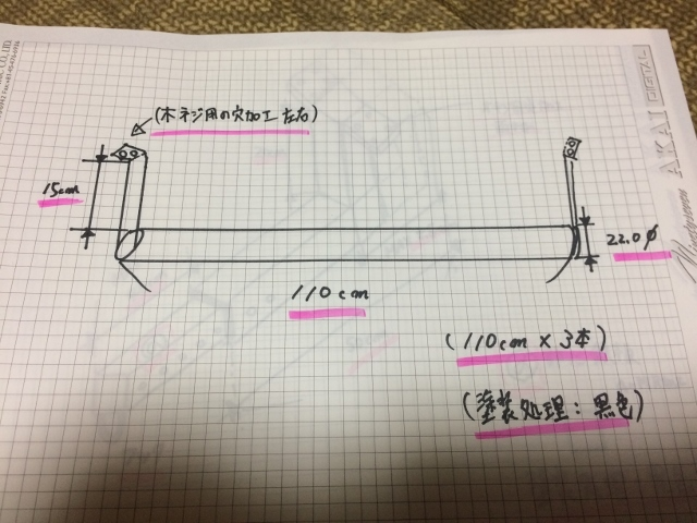 ラーメン屋フォグ灯 IMG_0738 (640x480)