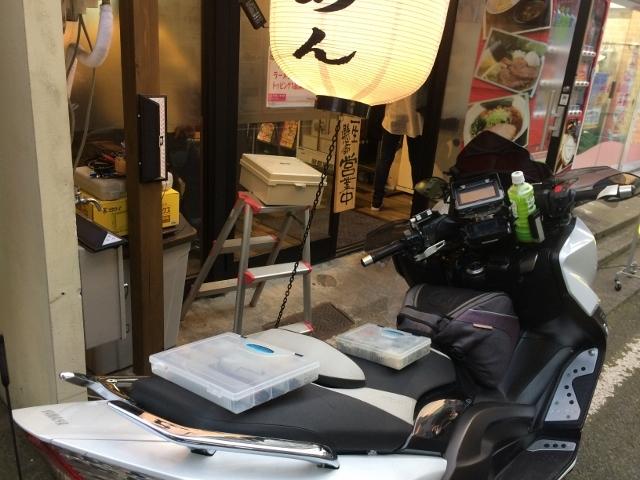 524ラーメン店舗前用照明設置 IMG_0834 (640x480)