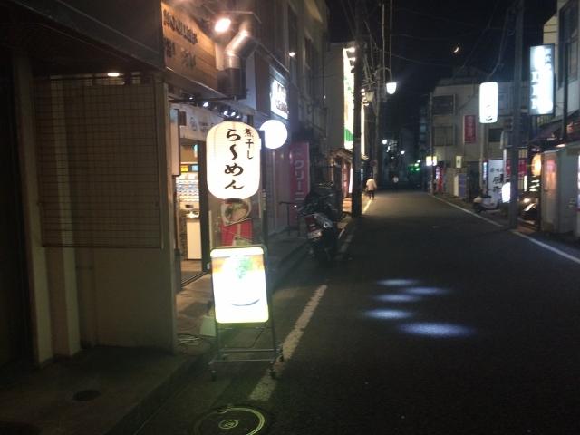 524ラーメン店舗前用照明設置 IMG_0848 (640x480)