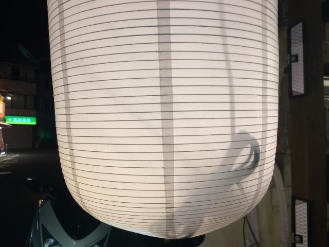 524ラーメン店舗前用照明設置 IMG_0816 (640x480)