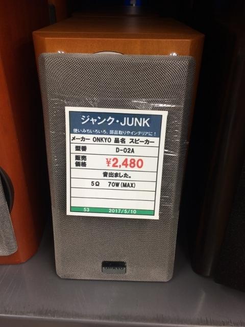 AMP作り2 AMP作り2022
