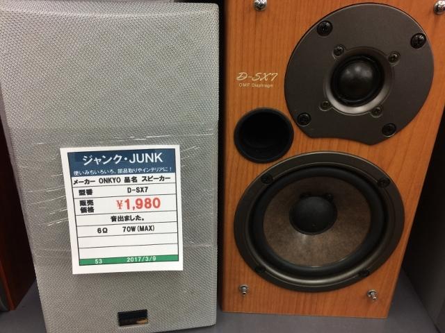 AMP作り2 AMP作り2023