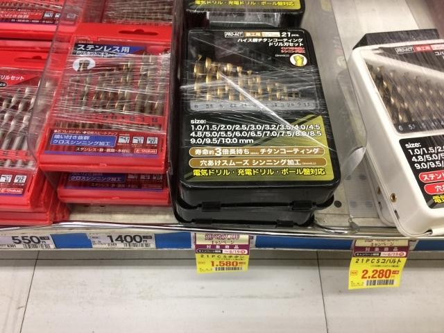 コニシラーメン棚作り 光TV設定 IMG_1054 (640x480)
