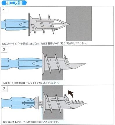 コニシラーメン棚作り 光TV設定 棚作り02