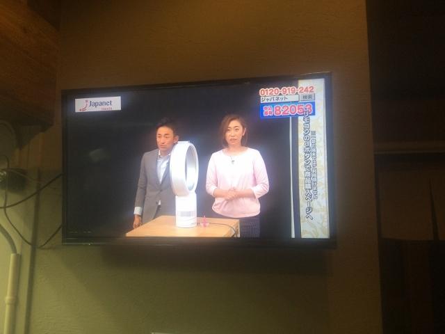 コニシラーメン棚作り 光TV設定 IMG_1101 (640x480)
