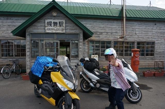 北海道マグネット修理 DSC01989 (640x425)