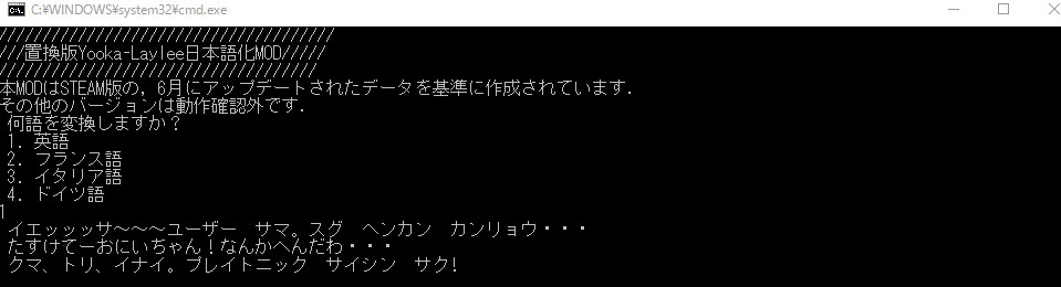 japanize01