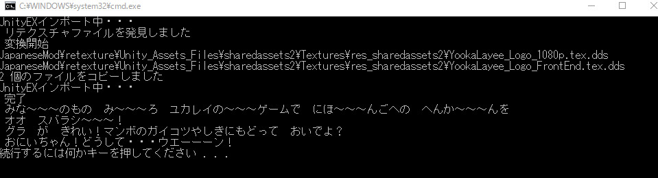 japanize02