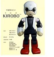 KIROBOのロボットプログラミング教育
