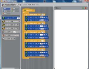 学研もののしくみ教室のプログラミング
