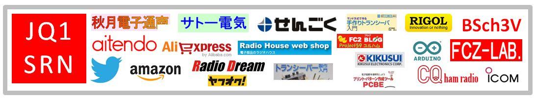 sponsor 2343242
