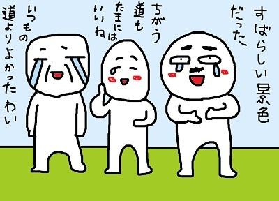新幹線たまき03