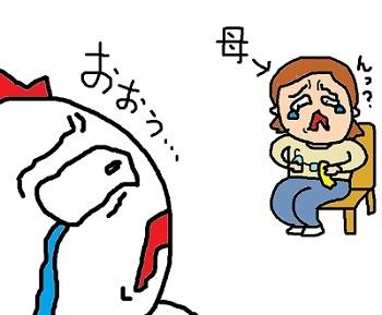 母も変顔01