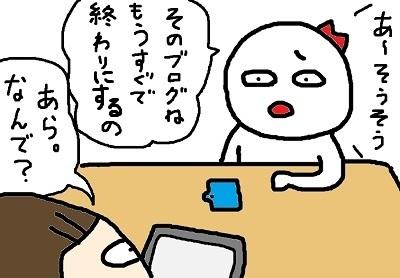 母との会話04
