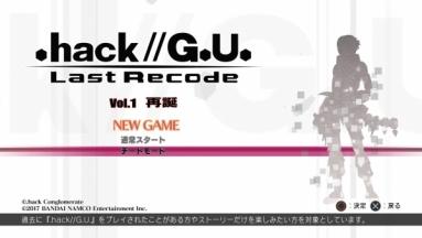dot-Hack-GU_06-24-17_008.jpg