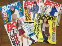 月刊 Boon