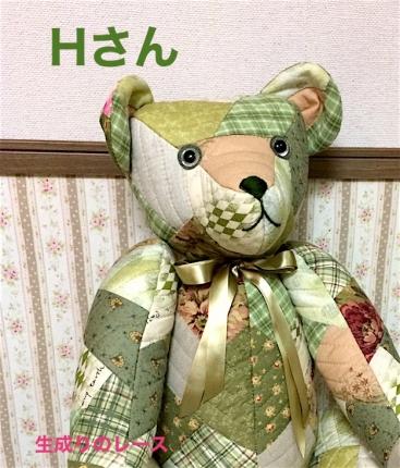 IMG_068433.jpg